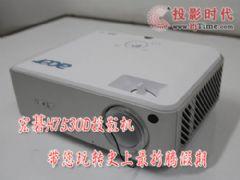 全高清娱乐,Acer H7530D投影机玩转史上最折腾假期