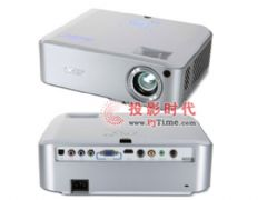 1080P的诱惑!宏碁H7530D热卖价8999元