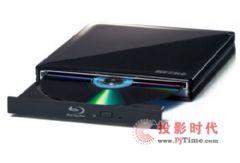Buffalo日本发售USB驱动便携3D蓝光光驱