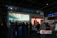 CREATOR快捷亮相InfoComm Asia 2010