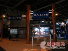 聚焦香港视听展:<font color='#FF0000'>DA-LITE</font>特丽屏幕全线出击