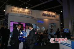友双国际携手Matrox亮相InfoComm Asia 2010