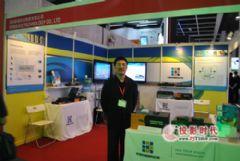 凯新创达高清矩阵亮相InfoComm Asia 2010