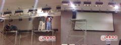 240英寸<font color='#FF0000'>DA-LITE</font>特丽巨型拉线幕,入驻无锡市民中心