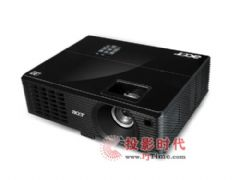 中低端市场杀手,Acer <font color='#FF0000'>X1210</font>投影机驰骋商务家用市场