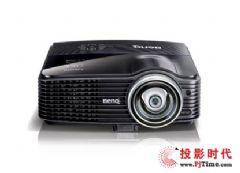 超短焦宽屏3D投影机 明基MP782ST特价中
