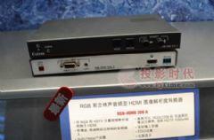 Extron推<font color='#FF0000'>RGB</font>-HDMI 300 A转换器