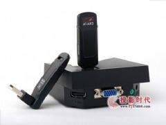 <font color='#FF0000'>ATLONA</font>推出第三代无线的产品AT-AiR3