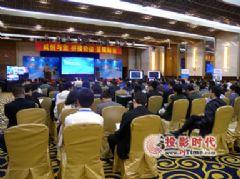 威创股份2011年中国市场巡展长春站