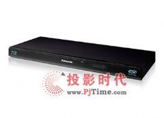 松下3D蓝光播放器DMP-BDT110上市