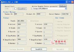 大视电子推出国内首个专业双通道<font color='#FF0000'>Dual-link</font> DVI分配器