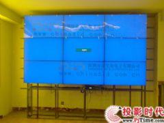 帝艾帝<font color='#FF0000'>3x3</font>液晶拼接助力湖南某电力公司