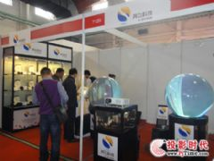 羿飞科技重磅出击北京国际广告及<font color='#FF0000'>LED</font>展览会