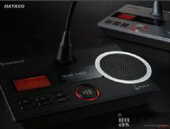 <font color='#FF0000'>HAYACO</font>汉阳WSM-240数字无线会议&同声传译系统让沟通无国界
