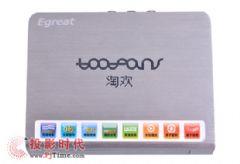 """最佳网络电视机顶盒 亿格瑞""""淘欢""""TC30 399元开售"""