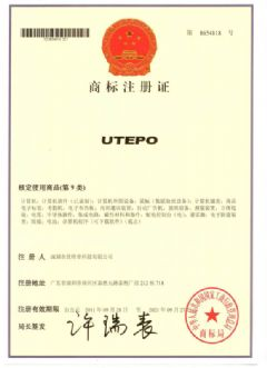 "优特普科技新商标""<font color='#FF0000'>UTEPO</font>""获得国家工商总局的认定"