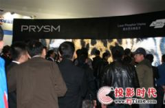 <font color='#FF0000'>Prysm</font>LPD显示拼接墙闪耀InfoCommChina2012展会