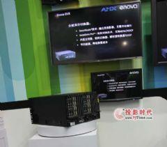 AMX全能演示切换器<font color='#FF0000'>Enova</font>DVX-3150
