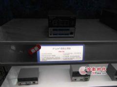Extron推出IPLink控制处理器<font color='#FF0000'>IPCP</font>305