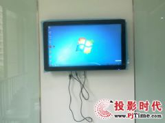 <font color='#FF0000'>Riotouch</font>推出Windows7平台智能平板