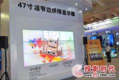 发力拼接市场LG液晶拼接墙产品推荐