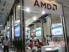 <font color='#FF0000'>AMD</font>嵌入式数字标牌解决方案亮相上海数字标牌展