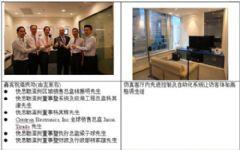 快思聪亚洲全新香港产品陈列室开幕标榜创新科技