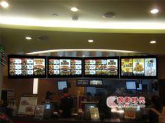 <font color='#FF0000'>DMS</font>P桌面拼接分屏器助汉堡巨头卡乐星引领数字餐牌新时代