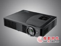 小降100奥图码高亮LED投影机DH5101热卖