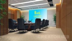 CREATOR快捷<font color='#FF0000'>Wifi</font>会议系统应用于北京光大银行