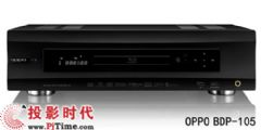 <font color='#FF0000'>OPPO</font>发布两款全新蓝光播放机