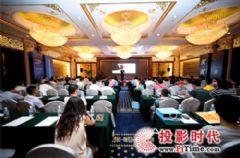 """Sennheiser产品技术交流会""在南京举行"