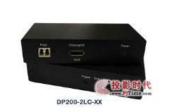 视麦特推出新品<font color='#FF0000'>DisplayPort</font>光纤DP200-2LC-XX