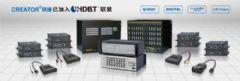 加入HDBaseT联盟CREATOR快捷推出<font color='#FF0000'>Cat5</font>高清切换系统