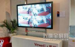 超强功能<font color='#FF0000'>Vewell</font>V70-H27B专业显示器品质保证