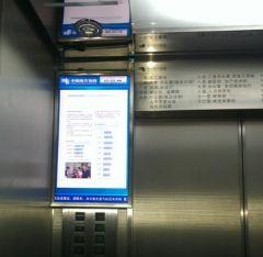 <font color='#FF0000'>Avedia</font>数字标牌服务深圳供电局