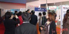 华北工控ARM系列产品成为广州工业自动化技术展新亮点