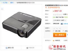贴身小秘书优派微型投影机<font color='#FF0000'>PLED-W200</font>售3957元