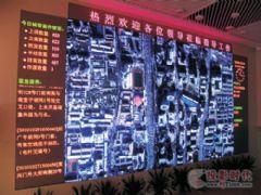 威创<font color='#FF0000'>Vismart</font>数字城市可视化管理平台