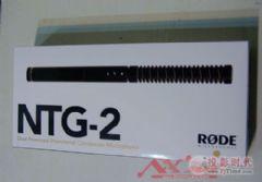 <font color='#FF0000'>RODE</font>NTG-2话筒产品更换新装