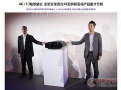 索尼4K投影机现场产品图片赏析