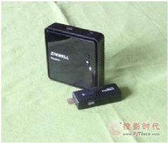 移动办公OR无线投影&nbsp;解读WHD-100无线<font color='#FF0000'>HDMI</font>高清传输技术