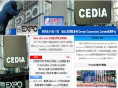CEDIA2008消费电子设计与安装联盟会