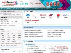 InfoComm Asia2008展前预告专题报道