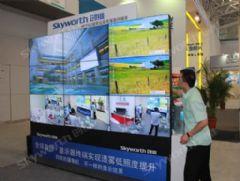 创维46寸<font color='#FF0000'>3x3</font>液晶拼接系统亮相2013年天津安博会