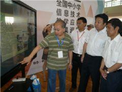 承载教育梦―深圳中电数码显示有限公司全国巡展