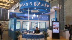 天禄光电受邀参加第82届中国电子展