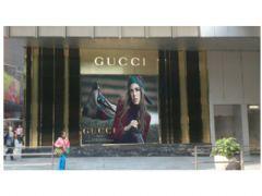 品味意大利顶级时尚,利亚德LED显示屏助力G<font color='#FF0000'>UCC</font>i旗舰店