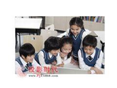 日立<font color='#FF0000'>starboard</font>交互式电子白板出征北京教育装备展