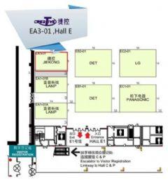 <font color='#FF0000'>InfoCommChina2014</font>-(CREATIVE捷控)分布式系统全球首发